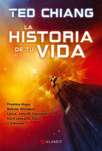 historiavida_gr
